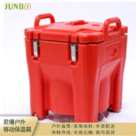上海Junbo/君播现货供应 商用大容量烧水桶调温智能温控海鲜存放长途运输保温桶专业快速