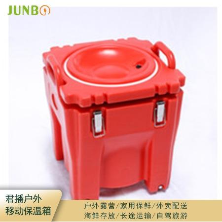 上海Junbo/君播现货供应 商用大容量烧水桶调温智能温控海鲜存放长途运输保温桶质量好价格优