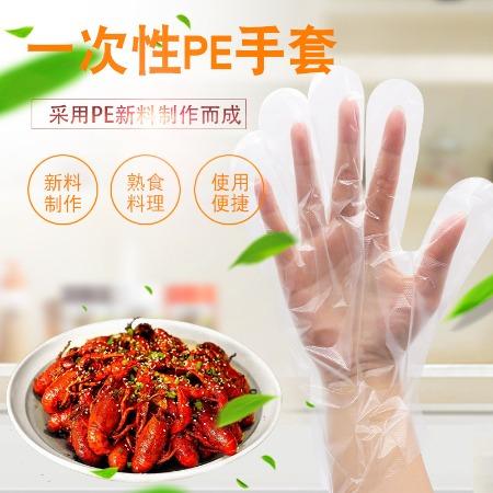 独立小包一次性手套 塑料pe2只装食品餐饮手套加厚薄膜美容手套