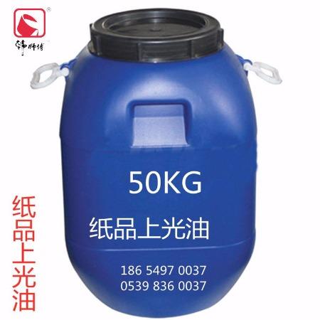 耐磨高光哑光水性乳液 纸箱防水上光油 临沂纸品胶厂家出口直销