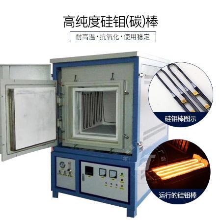 蓝途仪器 ZKXL-6-16真空箱式炉抽真空通气体两用防氧化高温处理