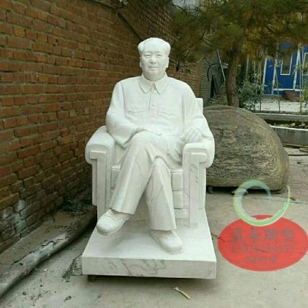 大理石毛主席雕像石雕毛主席像