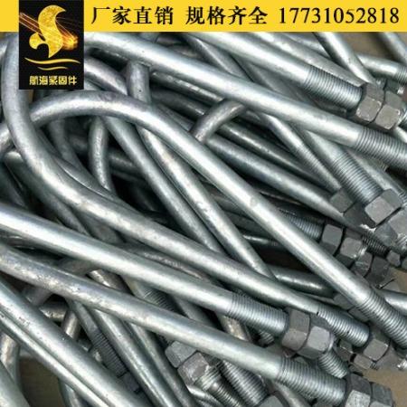 厂家直销 u型螺栓 u型栓镀锌u型螺丝国标电力金具螺栓 u型