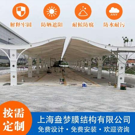 拉杆式双开车棚最新报价 上海定制安装遮阳拉杆汽车棚 耐磨抗压 欢迎咨询 上海盎梦