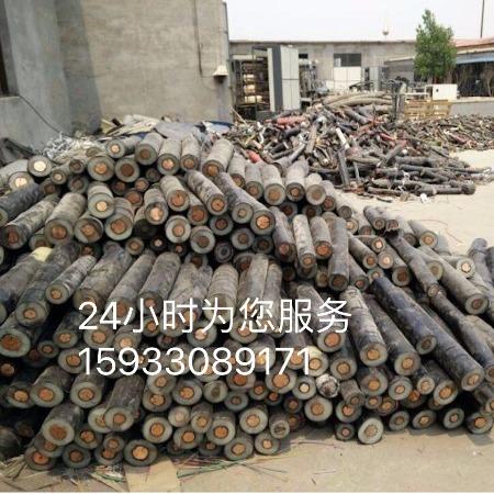 英瑞达电缆回收公司电缆回收价格废旧电缆回收