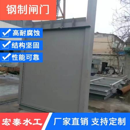 平面定轮闸门供应 水利止水闸  提供安装方案钢闸定制  渠道闸