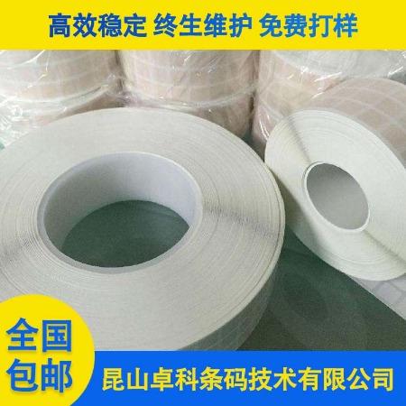 昆山Zhuoke/卓科厂家直销 耐高温标签 防水耐高温不干胶标签 标贴纸欢迎咨询