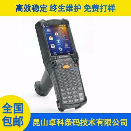 厂家直销 采集器 条码数据采集器 PDA采集器 一维条码二维码手机电脑屏幕无线扫 Zhuoke/卓科
