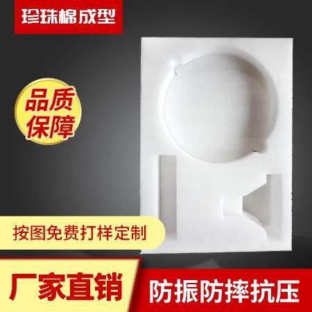 EPE珍珠棉卷材板材厂家定制