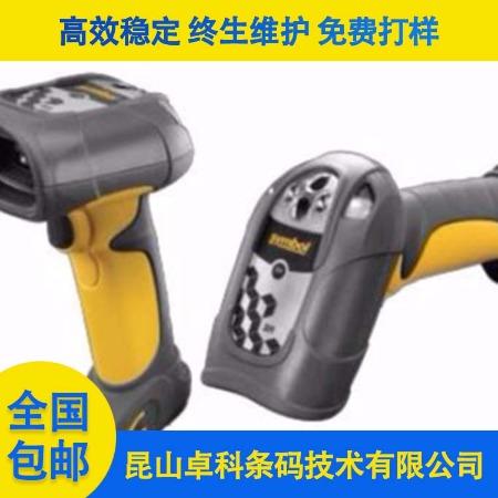厂家直销 无线激光扫描枪无线二维条码扫描枪昆山Zhuoke/卓科安全可靠服务周到