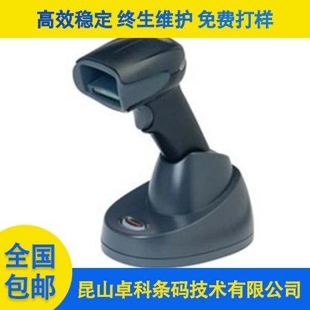 厂家直销 无线激光扫描枪无线二维条码扫描枪昆山Zhuoke/卓科安全可靠安全可靠