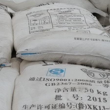 工业级亚硝酸钠防锈防腐护色剂亚硝酸钠厂家供应