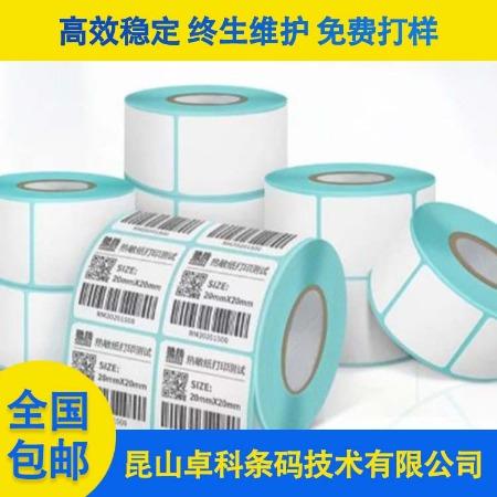 防水标签-昆山Zhuoke/卓科 厂家直销-卷装打印标签-按需定制价格优惠欢迎来电咨询