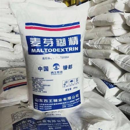 食品级麦芽糊精 麦芽糊精大量批发供应