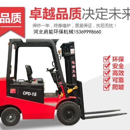 厂家直销环保型电动叉车全电动堆高车新能源电动叉车1吨1.5吨2吨2.5吨3吨质量保证