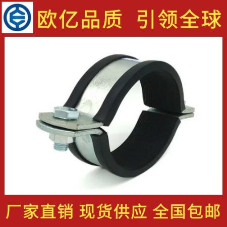 O型管束 O型抱箍 双立管卡 抗震支架配件 管廊支架配件 厂家直销