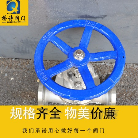【上海桥诗阀门】不锈钢截止阀 特价现货精品特惠供应高品质高质量实力厂家价格实惠