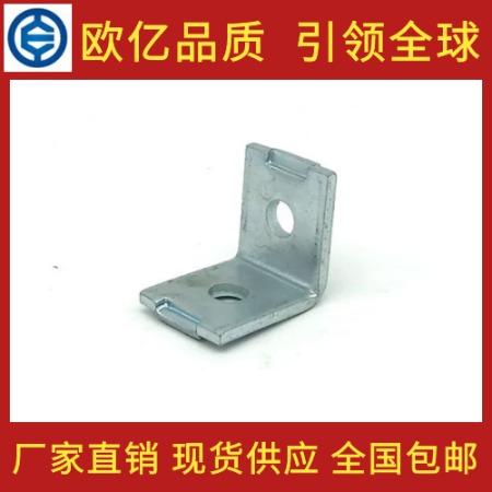 抗震配件 C型钢配件 2孔直角角码 L型90度连接件 消防管道支架 抗震支架配件