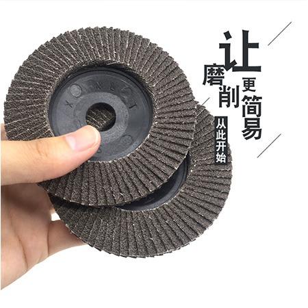 百叶片打磨  百叶片 角磨机抛光片 千叶轮 不锈钢抛光轮