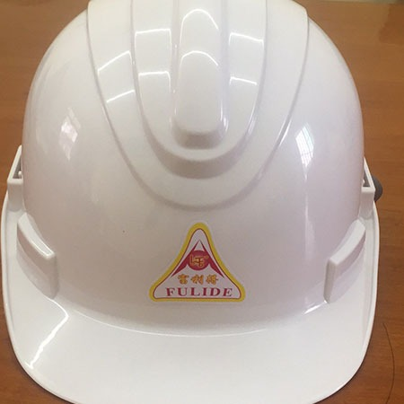 安全帽  舒适垫安全帽  富利得防砸安全帽 合格安全帽