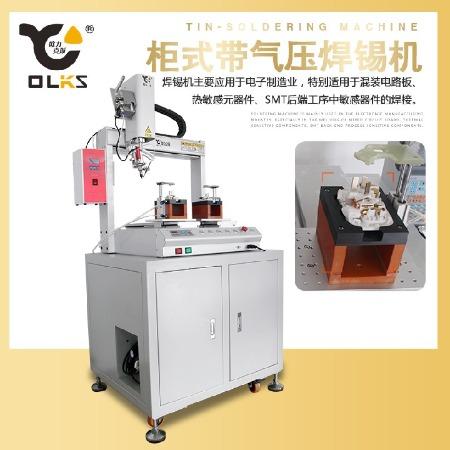 欧力克斯PCB板焊锡机 落地式自动焊锡机智能电器焊锡机