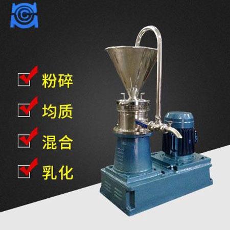 胶体磨_温州厂家供应不锈钢液体肥料胶体磨化工卫生级小型立式胶体磨直销质量保证