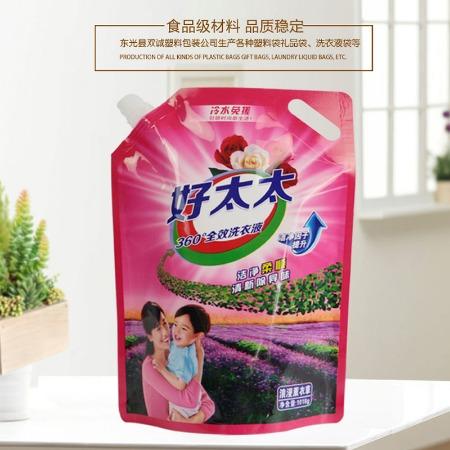 双诚500g洗衣液包装袋子异形面膜袋自立吸嘴袋复合软包装袋食品包装袋定制各种规格饮料吸嘴