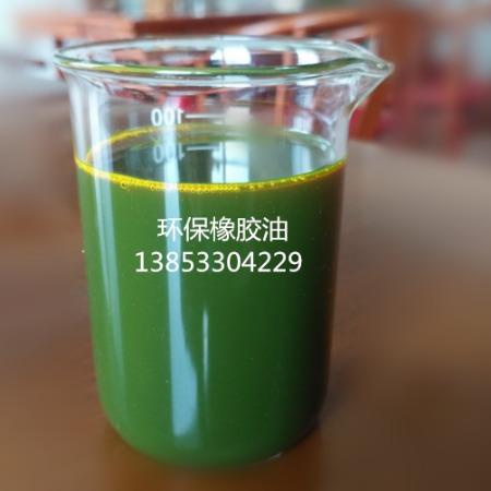 山东隆盛达公司常年出售优质芳烃油橡胶油质量保证诚信经营