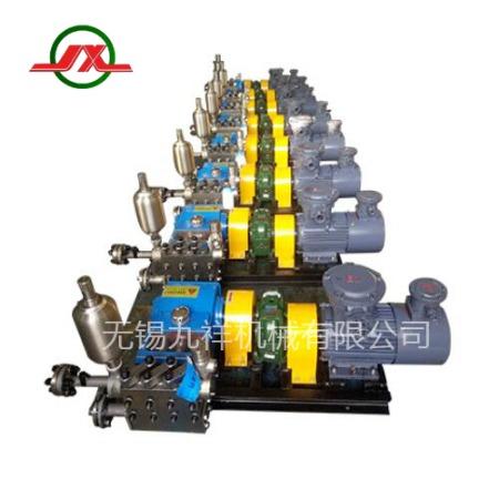 专业生产 海水淡化设备 柱塞泵 高压泵 海水淡化泵 九祥机械