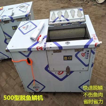 商用全自动去鱼鳞机 不锈钢脱鳞机  电动刮鳞设备