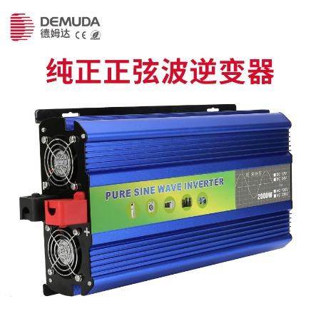 直销12V转220V逆变器 2000W家用逆变升压器 太阳能电源逆变器