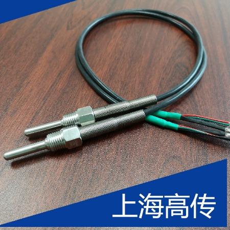 厂家专供温度传感器防水防腐耐高温高精度价格 经久耐用 欢迎选购 上海高传