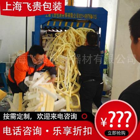 【上海飞贵】全自动废纸打包机 专业品质低价特卖承接定制支持定制厂家直销 上海液压打包机