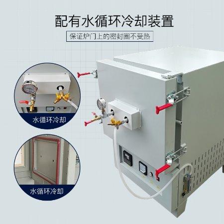 真空热处理炉  实验室真空气氛炉   管式炉厂家   杭州蓝途仪器