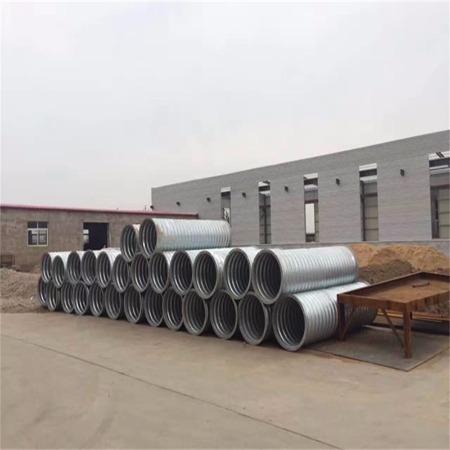 厂家供应普洱金属波纹管,钢制波纹管,镀锌波纹涵管