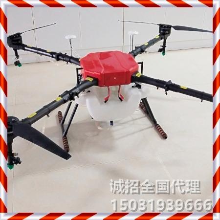 植保无人机  锦野植保无人机专业生产厂家 产品全国热销中