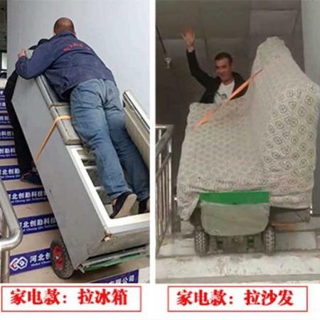 电动爬楼车 电动载物爬楼机载重王 楼梯搬运电动上楼神器搬运车