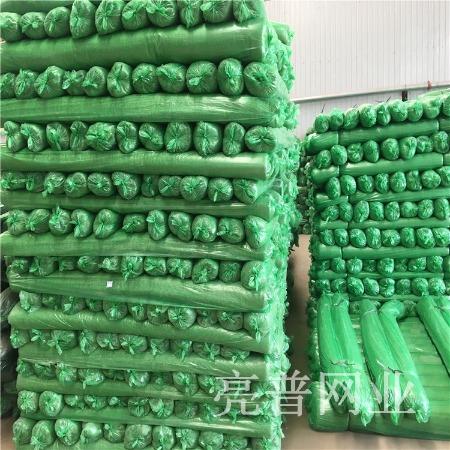 绿色盖土网生产厂家@工地盖土网@工地施工防尘网