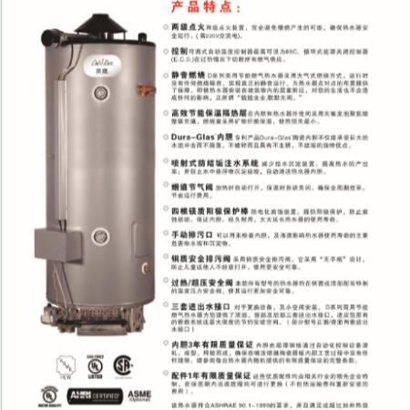 美鹰商用燃气热水器99kw进口容积式美鹰低氮热水炉 高效节能