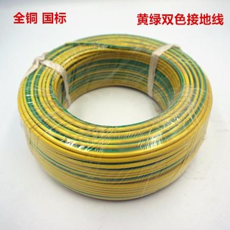 电线电缆阻燃BVR1.5平方国标家装家用照明纯铜多股铜芯软线