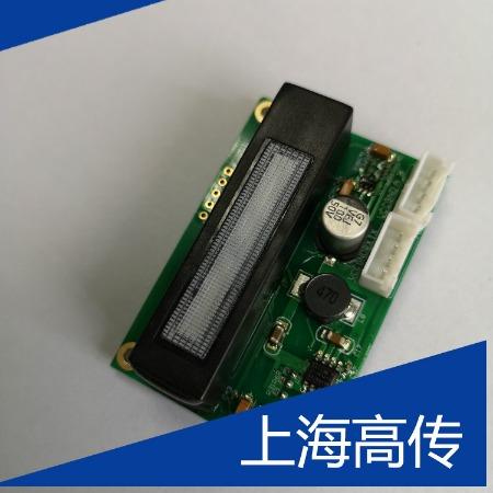 上海高传   INFC520温度传感器 高传温度传感作用  INFC520传感器质量好价格优