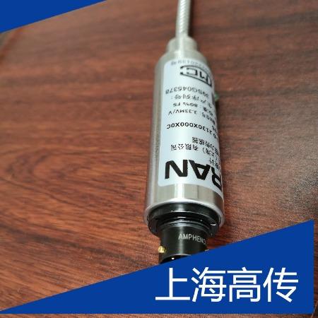 压力传感器售价 意大利熔体压力传感器生产厂家质量保障 欢迎咨询 上海高传