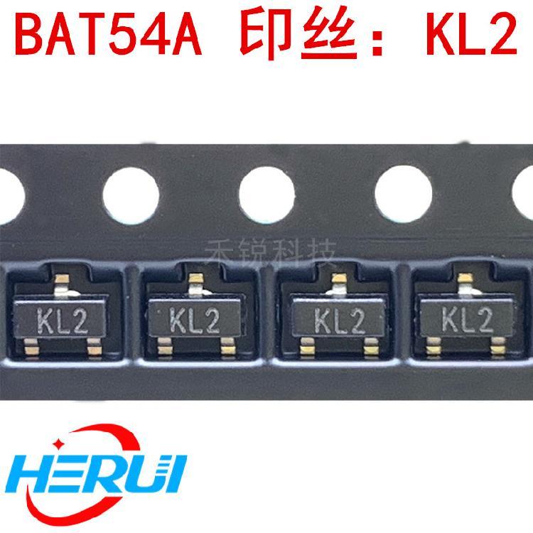 贴片肖特基二极管 BAT54A 丝印:KL2 SOT23 200MA/30V