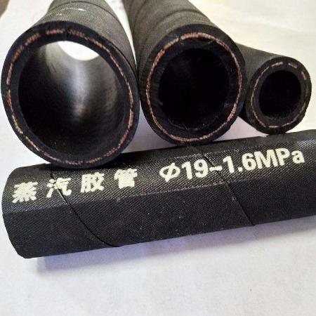 河北专销三元乙丙耐高温蒸汽胶管 钢丝编织蒸汽胶管 质量保证