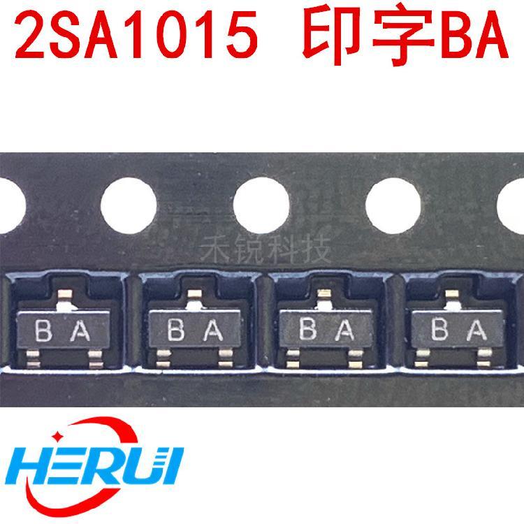 贴片三极管 A1015 2SA1015 丝印:BA PNP SOT23 全新