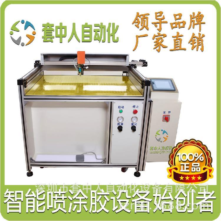 包装盒自动热胶机厂家,深圳自动热熔胶机 ,热熔胶打胶机