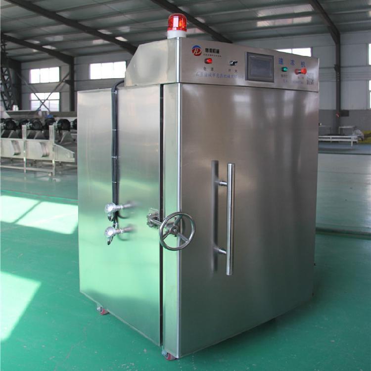 液氮海鲜速冻机 三文鱼柜式速冻机 超低温冷冻柜 惠鼎厂家现货