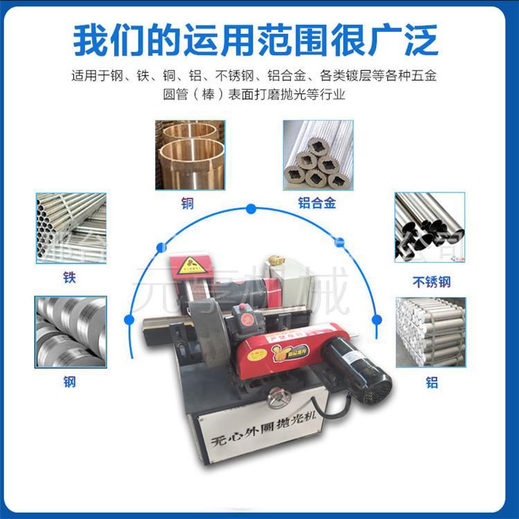 现货供应外圆无心磨床 抛光机钢木家具打磨机氧化层研磨机