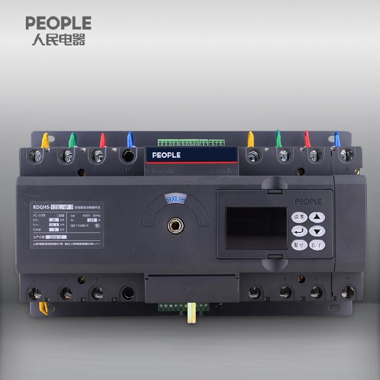 RDQH5系列双电源自动转换开关