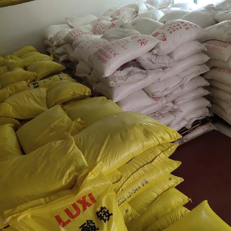 厂家供应批发硫酸铵工业级 农业级含氮21%